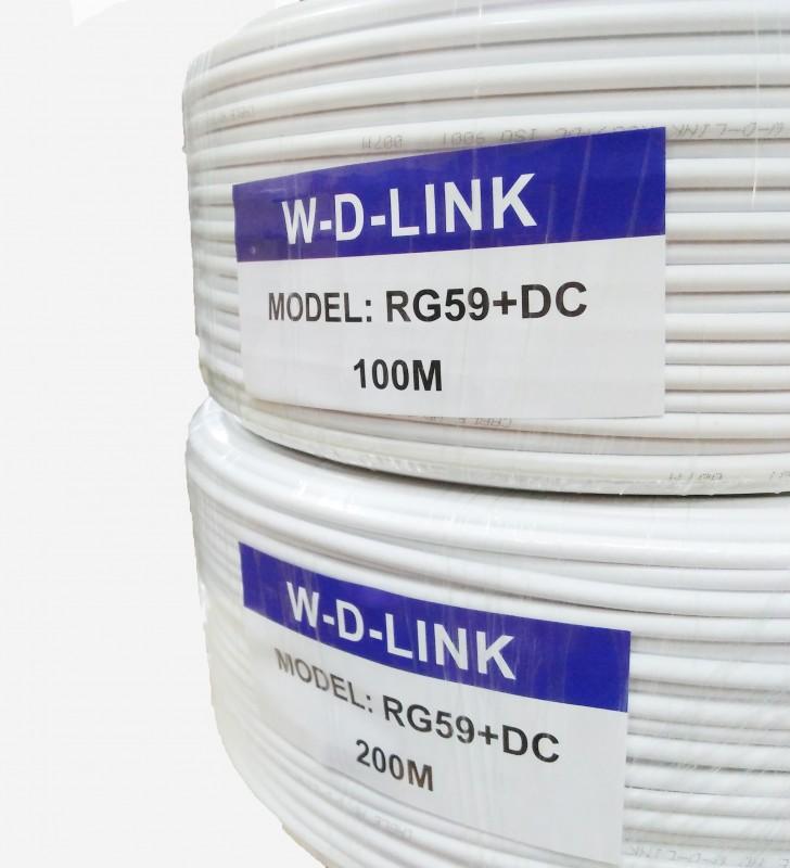 COAXIAL RG59 AVEC ALIMENTATION W-D-LINK
